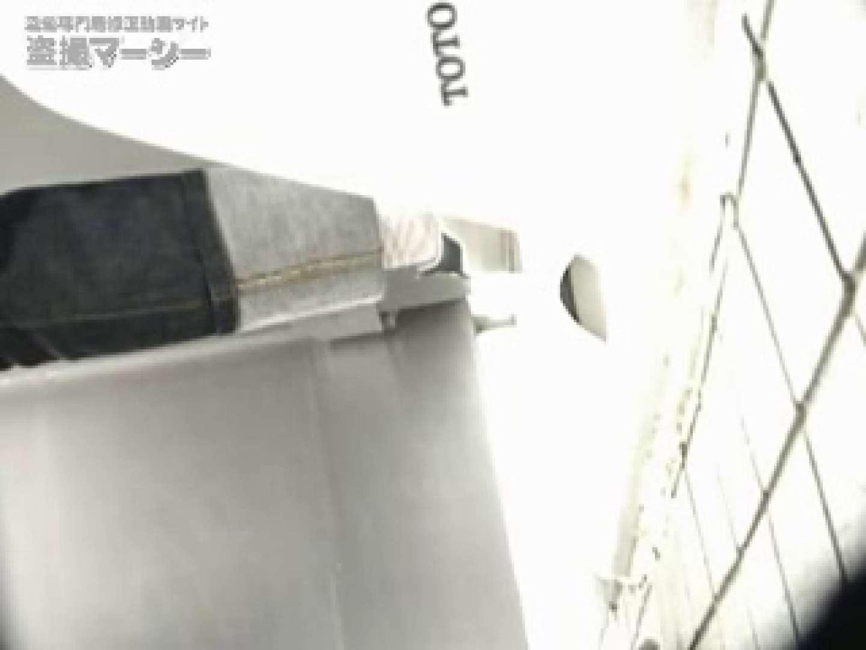 高画質!オマンコ&肛門クッキリ丸見えかわや盗撮! vol.02 高画質  66枚 63
