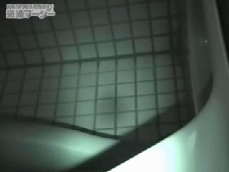 高画質!オマンコ&肛門クッキリ丸見えかわや盗撮! vol.04 肛門 | 高画質  69枚 1