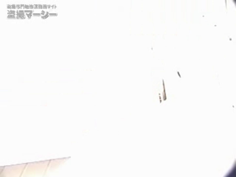 高画質!オマンコ&肛門クッキリ丸見えかわや盗撮! vol.04 肛門 | 高画質  69枚 8