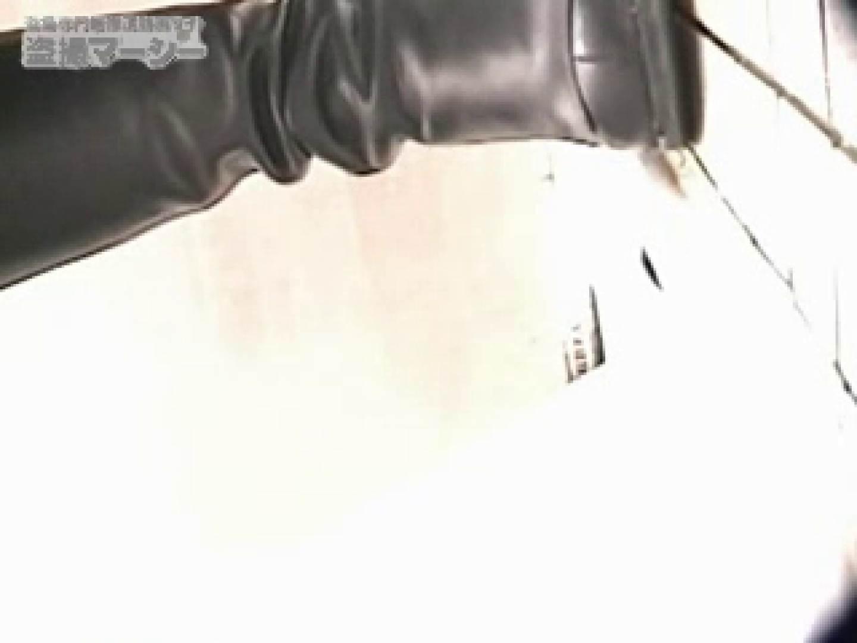 高画質!オマンコ&肛門クッキリ丸見えかわや盗撮! vol.04 綺麗なOLたち セックス無修正動画無料 69枚 16
