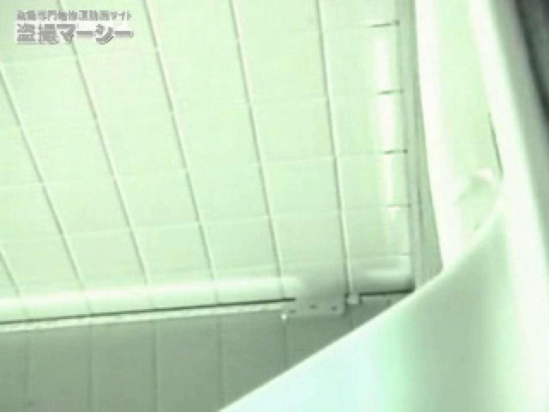 高画質!オマンコ&肛門クッキリ丸見えかわや盗撮! vol.04 綺麗なOLたち セックス無修正動画無料 69枚 30