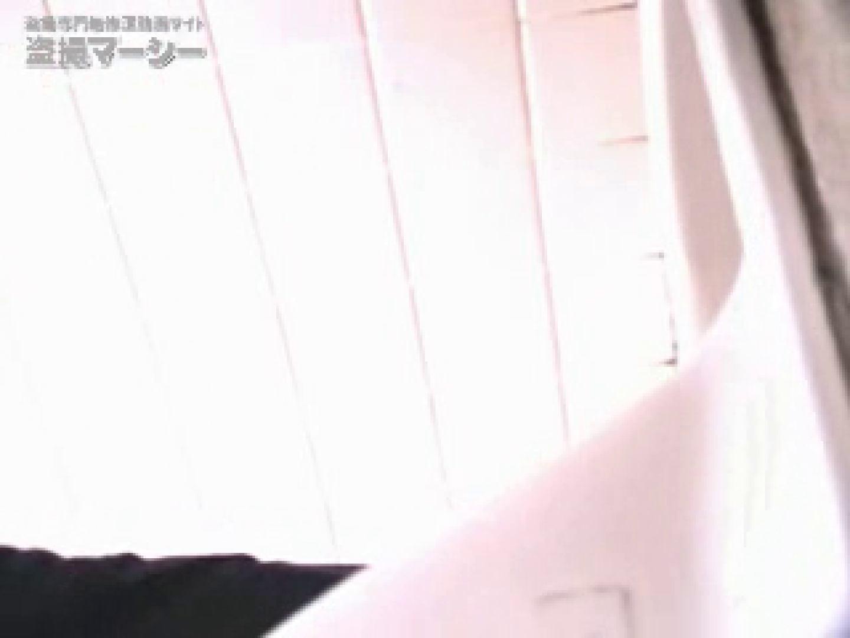 高画質!オマンコ&肛門クッキリ丸見えかわや盗撮! vol.04 綺麗なOLたち セックス無修正動画無料 69枚 37