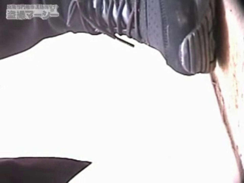 高画質!オマンコ&肛門クッキリ丸見えかわや盗撮! vol.04 肛門 | 高画質  69枚 50