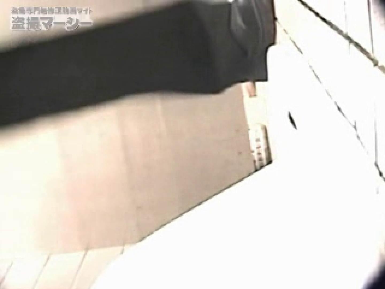 高画質!オマンコ&肛門クッキリ丸見えかわや盗撮! vol.04 盗撮 エロ無料画像 69枚 66