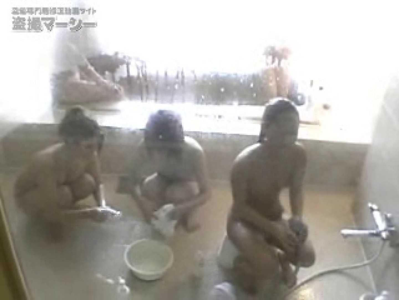 潜入!合宿天国vol1 綺麗なOLたち 隠し撮りオマンコ動画紹介 87枚 2
