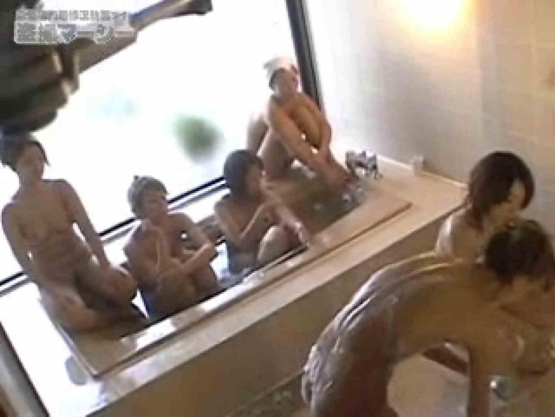 潜入!合宿天国vol1 綺麗なOLたち 隠し撮りオマンコ動画紹介 87枚 56