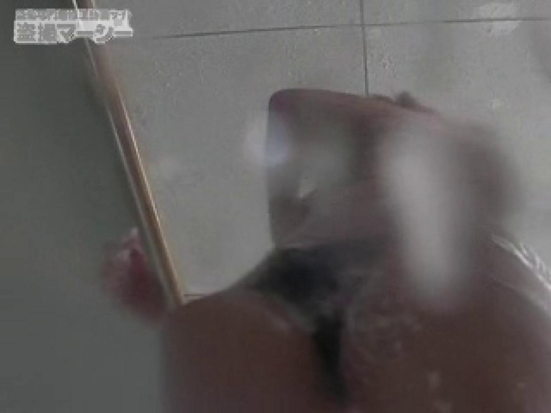 潜入!合宿天国vol1 綺麗なOLたち 隠し撮りオマンコ動画紹介 87枚 68