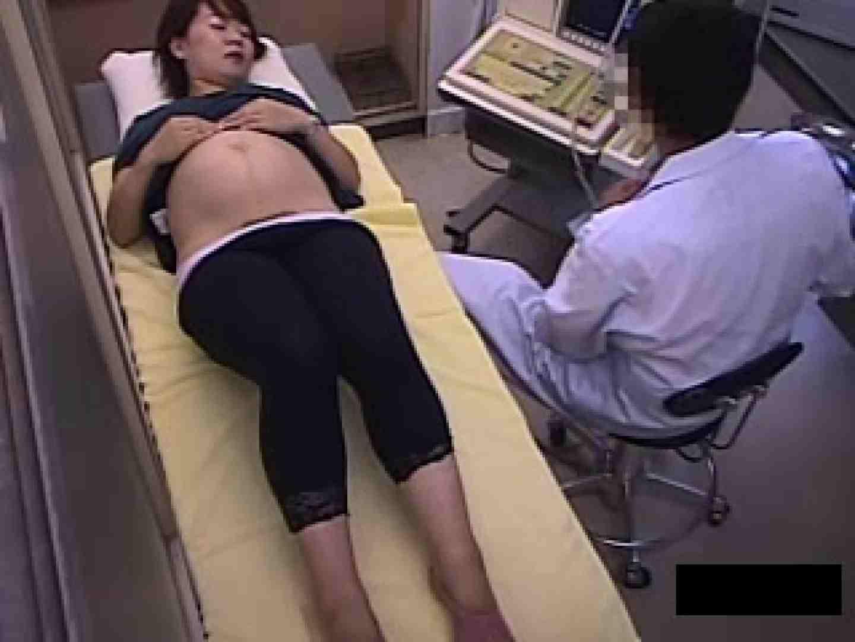 卑猥な産婦人科 騙された妊婦達 卑猥 覗きおまんこ画像 100枚 39