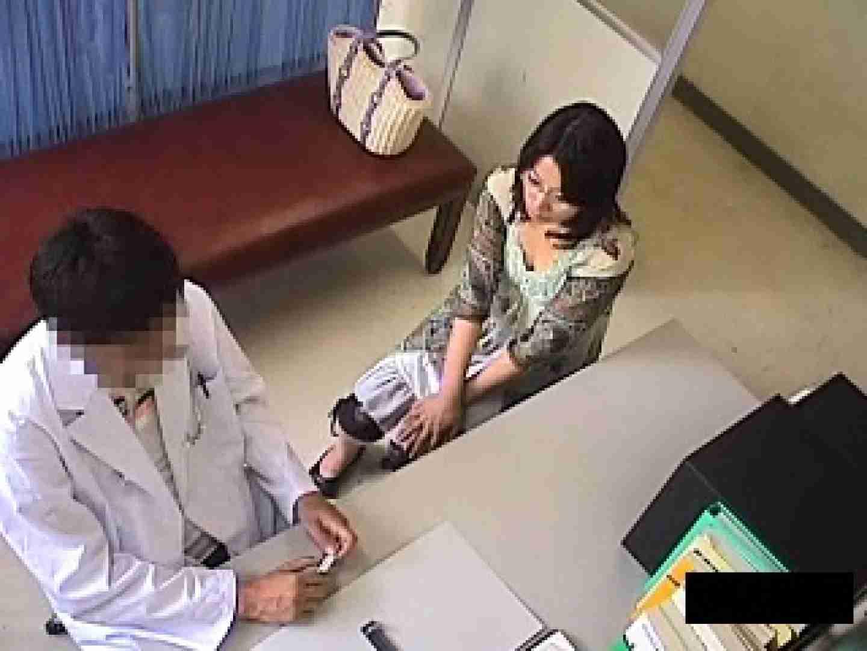 卑猥な産婦人科 騙された妊婦達 オマンコ特別編 AV無料動画キャプチャ 100枚 62