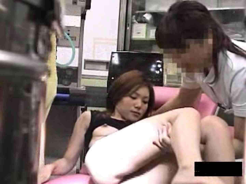 卑猥な産婦人科 騙された妊婦達 オマンコ特別編 AV無料動画キャプチャ 100枚 86