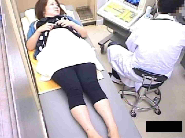卑猥な産婦人科 騙された妊婦達 いじくり おまんこ動画流出 100枚 89