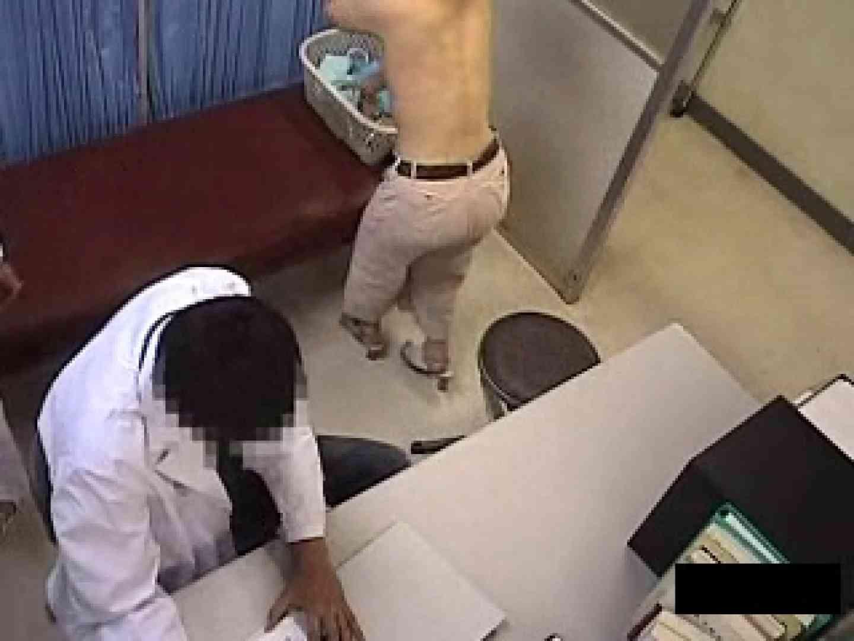 卑猥な産婦人科 騙された妊婦達 マンコ特別編 | 黄金水  100枚 91