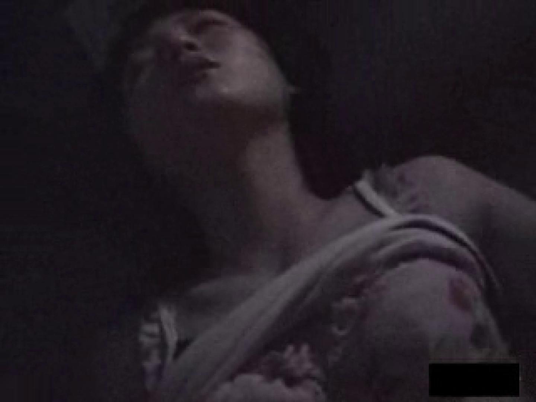 無抵抗 横たわり娘 バイブ 隠し撮りオマンコ動画紹介 61枚 44