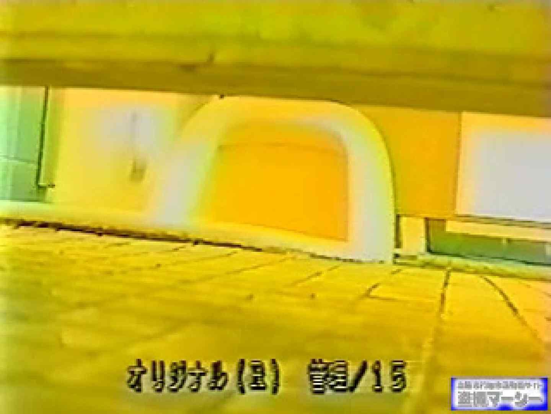 壁下の隙間がいっぱいだから撮れちゃいました! 盗撮 盗撮動画紹介 86枚 2