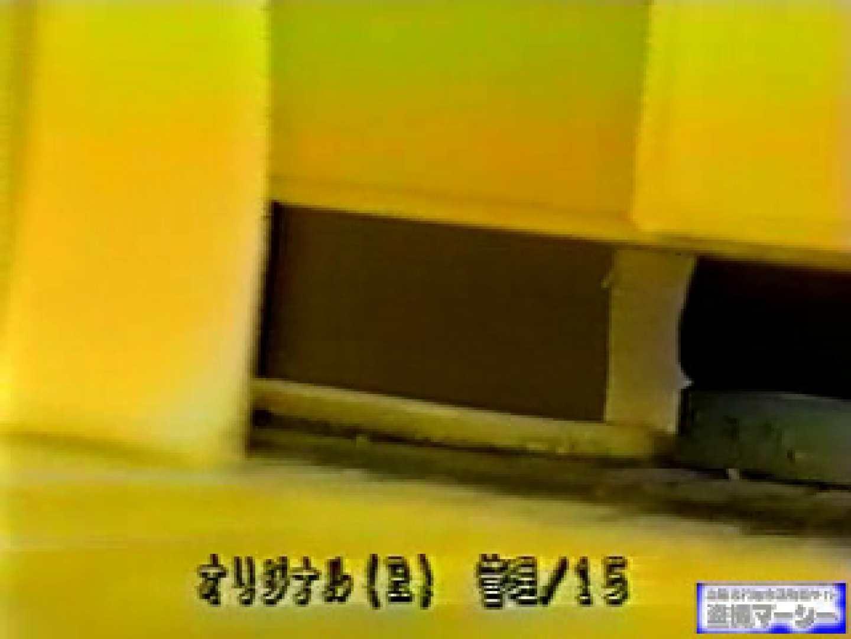 壁下の隙間がいっぱいだから撮れちゃいました! 盗撮 盗撮動画紹介 86枚 6