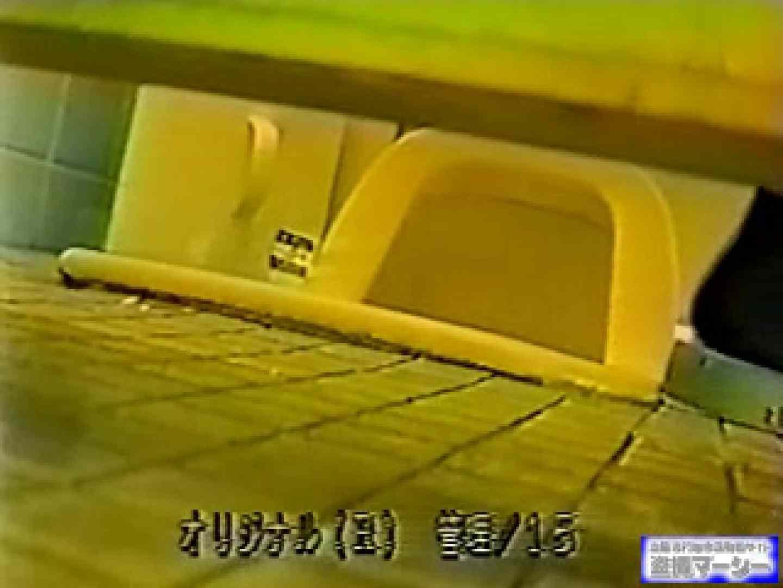 壁下の隙間がいっぱいだから撮れちゃいました! オマンコ特別編 隠し撮りオマンコ動画紹介 86枚 7