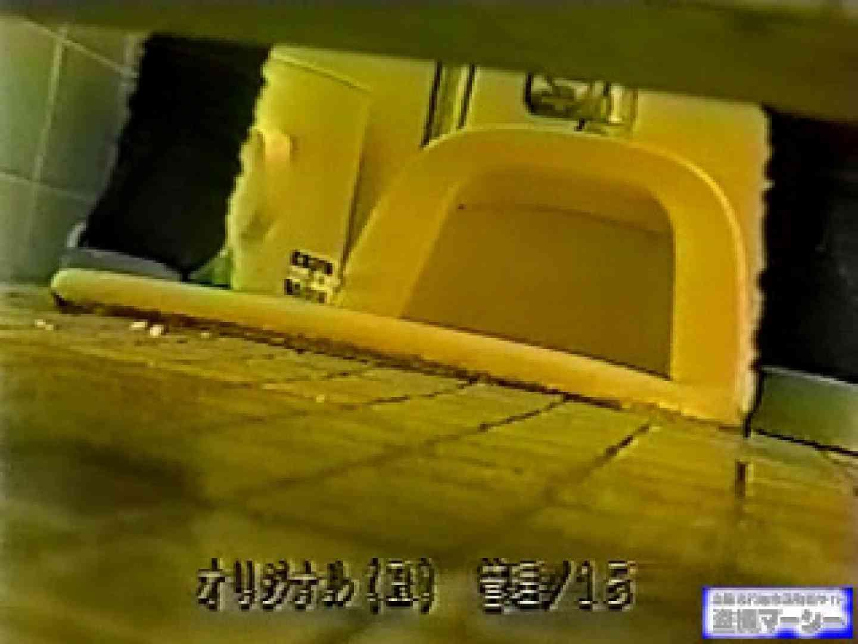 壁下の隙間がいっぱいだから撮れちゃいました! 盗撮 盗撮動画紹介 86枚 14