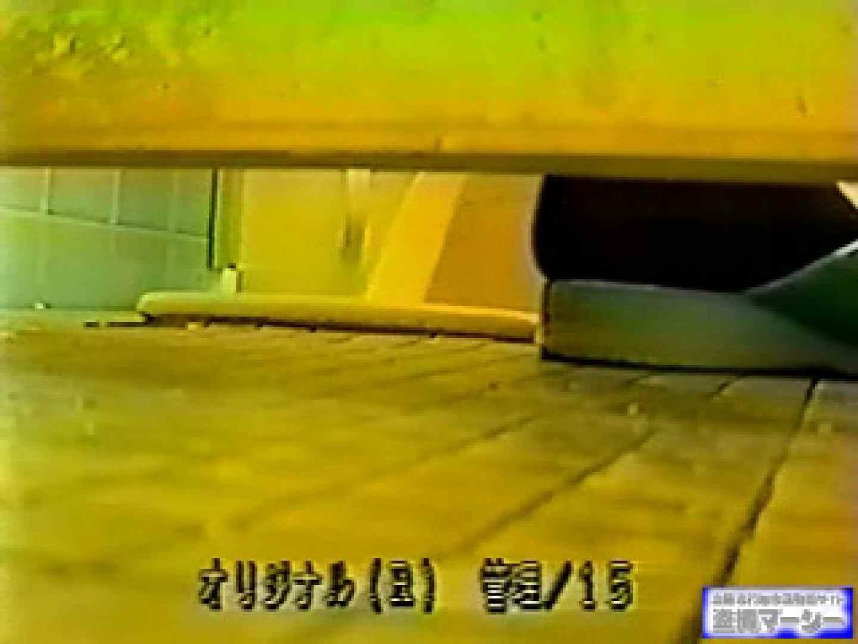 壁下の隙間がいっぱいだから撮れちゃいました! オマンコ特別編 隠し撮りオマンコ動画紹介 86枚 15