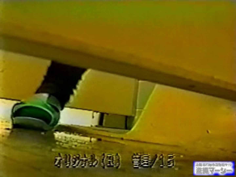 壁下の隙間がいっぱいだから撮れちゃいました! オマンコ特別編 隠し撮りオマンコ動画紹介 86枚 19