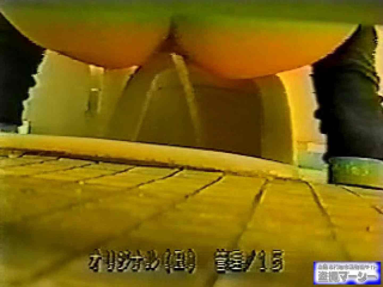 壁下の隙間がいっぱいだから撮れちゃいました! オマンコ特別編 隠し撮りオマンコ動画紹介 86枚 27