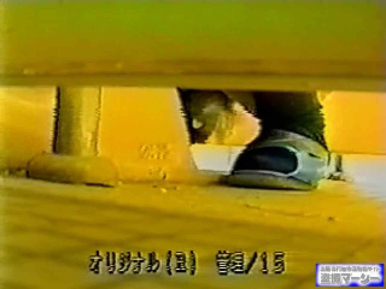 壁下の隙間がいっぱいだから撮れちゃいました! 盗撮 盗撮動画紹介 86枚 34