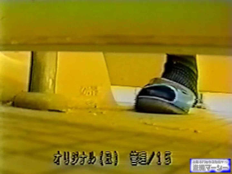 壁下の隙間がいっぱいだから撮れちゃいました! オマンコ特別編 隠し撮りオマンコ動画紹介 86枚 35