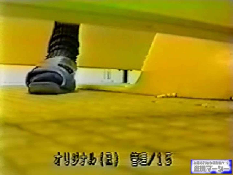 壁下の隙間がいっぱいだから撮れちゃいました! 盗撮 盗撮動画紹介 86枚 38