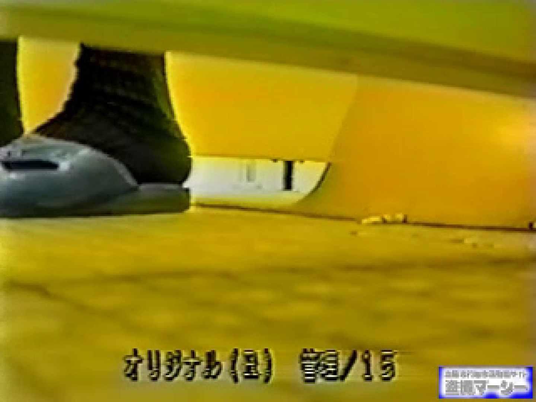 壁下の隙間がいっぱいだから撮れちゃいました! オマンコ特別編 隠し撮りオマンコ動画紹介 86枚 39