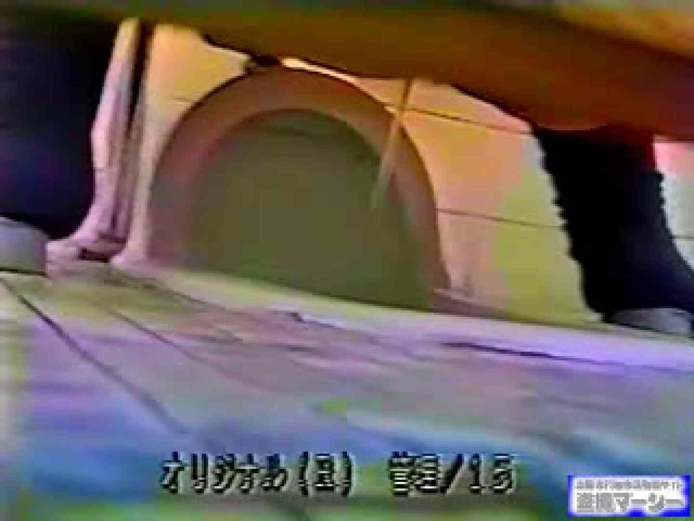 壁下の隙間がいっぱいだから撮れちゃいました! 潜入 | マンコ特別編  86枚 49