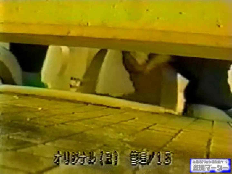 壁下の隙間がいっぱいだから撮れちゃいました! 潜入 | マンコ特別編  86枚 65