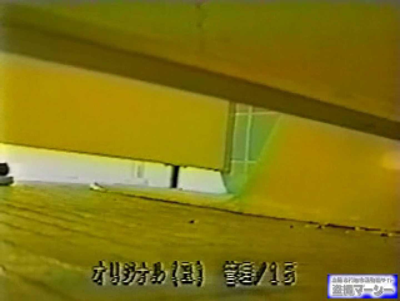 壁下の隙間がいっぱいだから撮れちゃいました! 潜入 | マンコ特別編  86枚 69