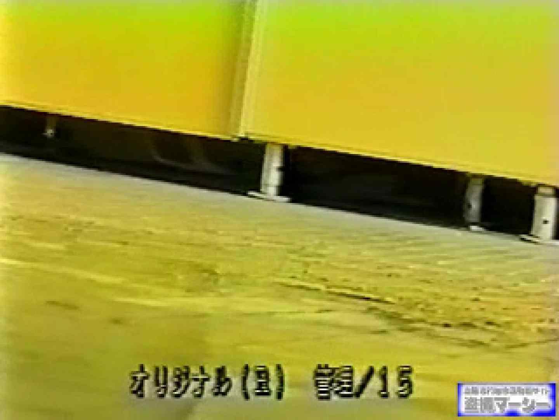 壁下の隙間がいっぱいだから撮れちゃいました! 盗撮 盗撮動画紹介 86枚 70