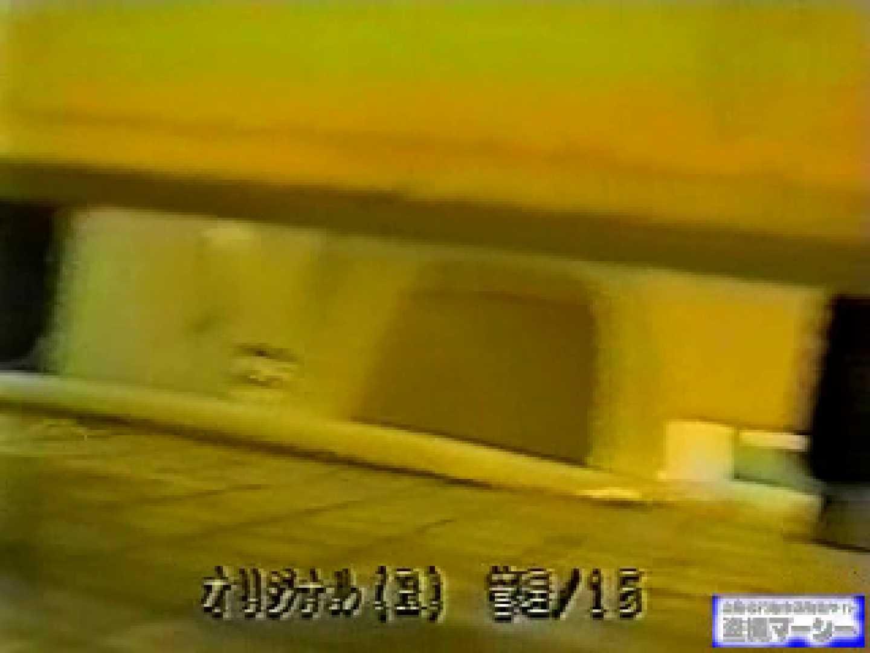 壁下の隙間がいっぱいだから撮れちゃいました! 潜入 | マンコ特別編  86枚 73