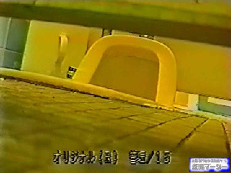 壁下の隙間がいっぱいだから撮れちゃいました! 盗撮 盗撮動画紹介 86枚 78