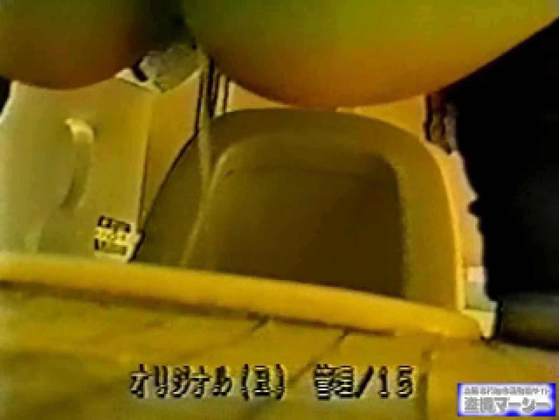 壁下の隙間がいっぱいだから撮れちゃいました! オマンコ特別編 隠し撮りオマンコ動画紹介 86枚 79