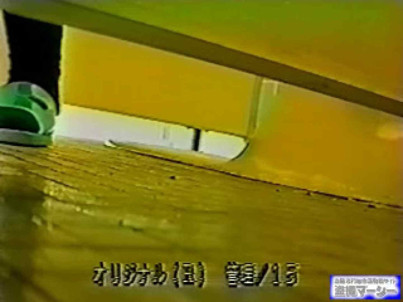 壁下の隙間がいっぱいだから撮れちゃいました! 潜入 | マンコ特別編  86枚 81