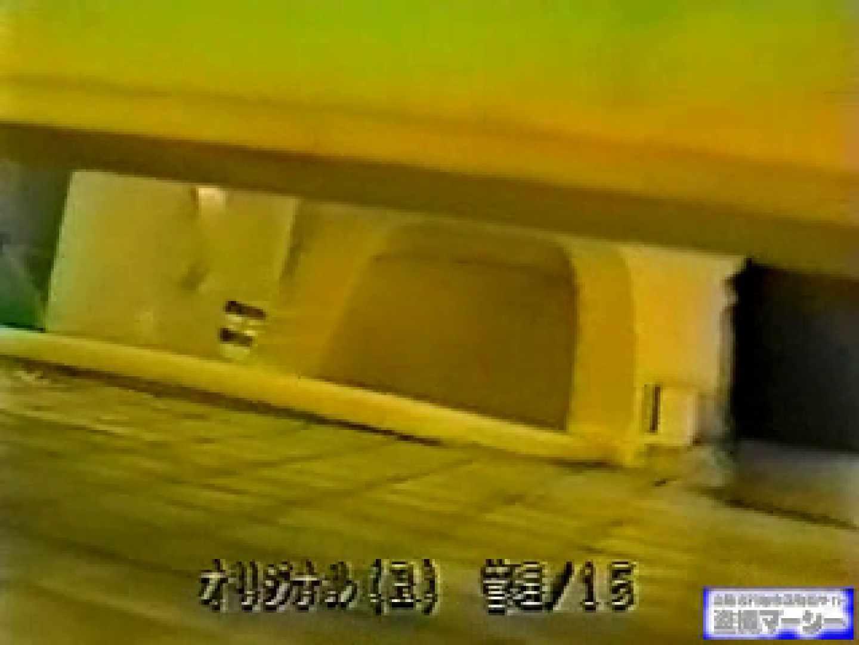 壁下の隙間がいっぱいだから撮れちゃいました! 盗撮 盗撮動画紹介 86枚 82