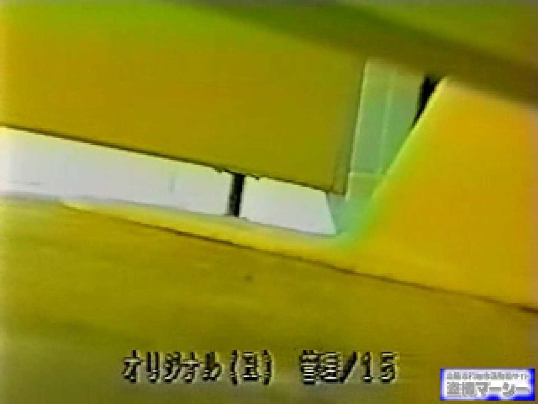 壁下の隙間がいっぱいだから撮れちゃいました! 盗撮 盗撮動画紹介 86枚 86