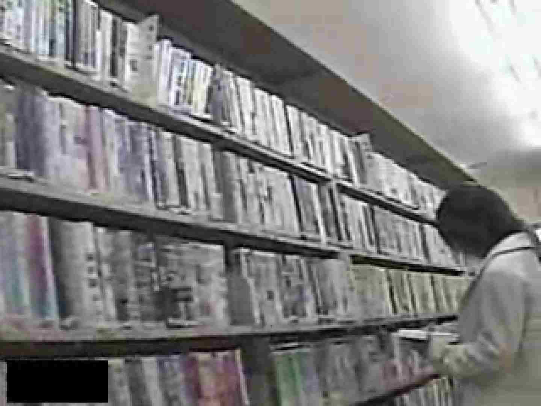 盗撮AV:危険がいっぱい!私立図書館潜入厠。:のぞき本舗 中村屋