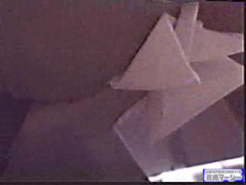盗撮AV:壁下の隙間がいっぱいだから撮れちゃいました!vol.02:のぞき本舗 中村屋