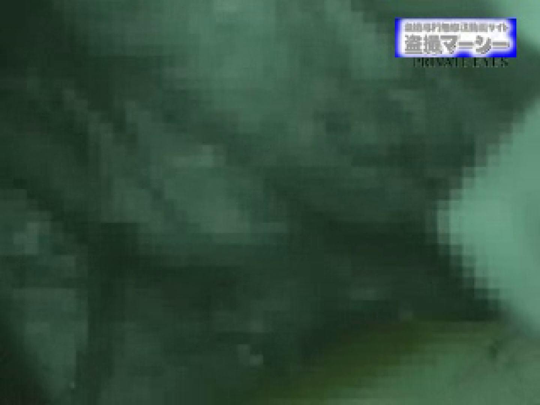盗撮厠の隙間03 マンコ特別編 | 放尿  75枚 6