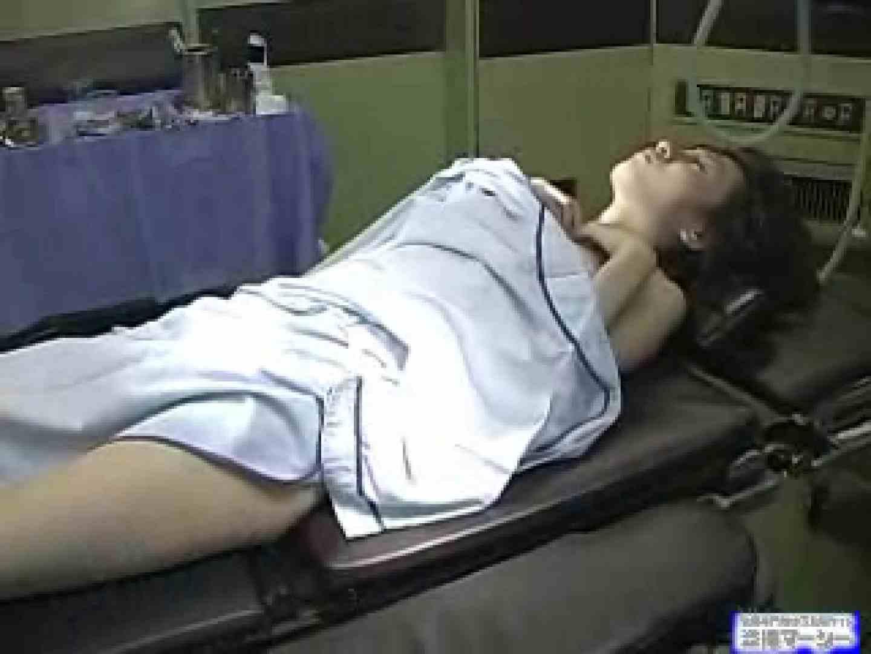 病院摘発!泥酔後の出来事 肛門 AV動画キャプチャ 89枚 22