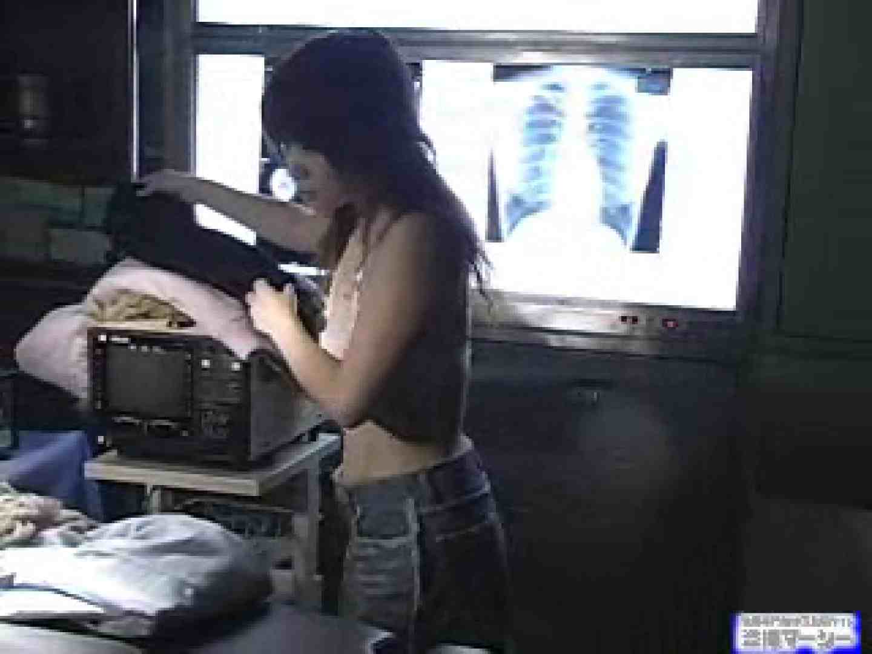 病院摘発!泥酔後の出来事 悪戯 オメコ動画キャプチャ 89枚 29