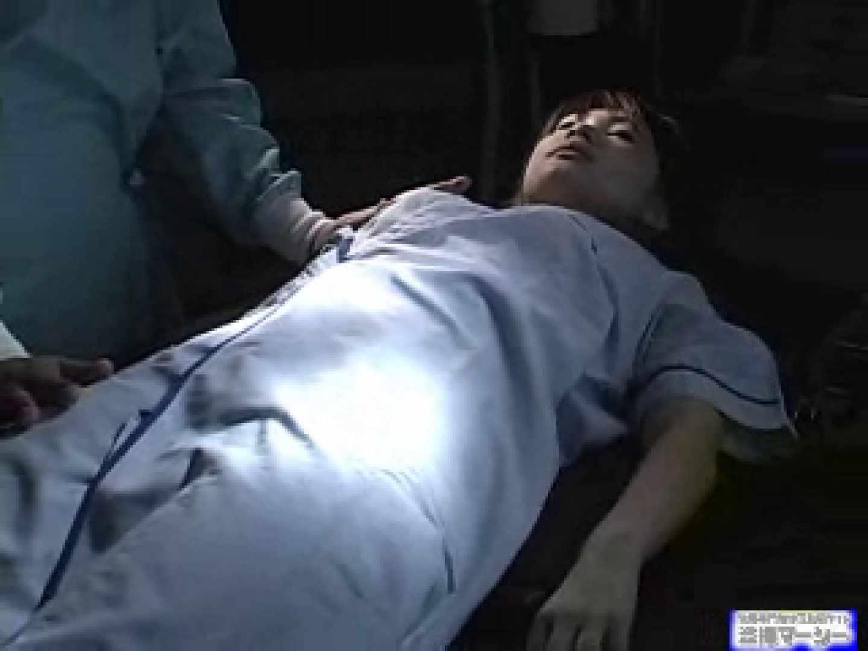 病院摘発!泥酔後の出来事 性器 AV動画キャプチャ 89枚 33