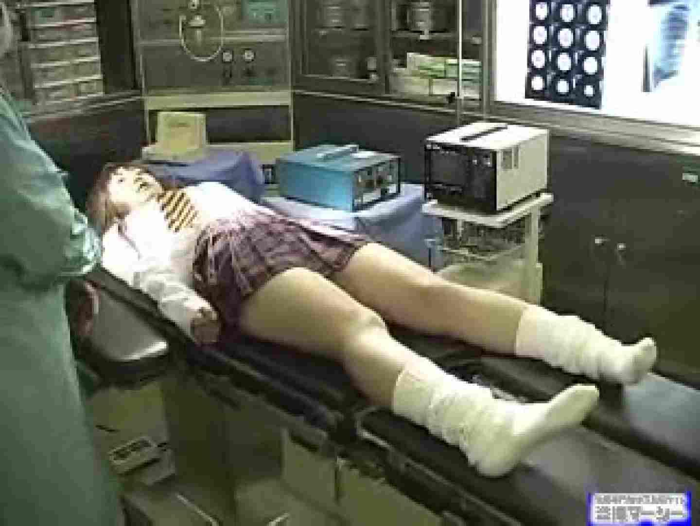 病院摘発!泥酔後の出来事 悪戯 オメコ動画キャプチャ 89枚 44