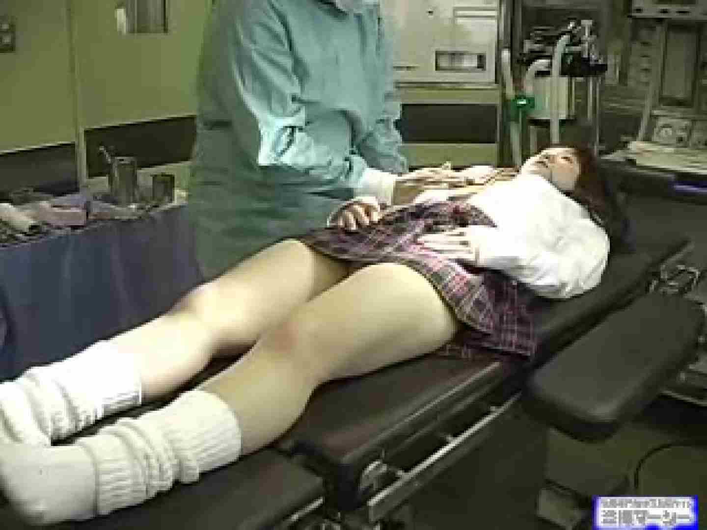 病院摘発!泥酔後の出来事 下半身  89枚 60