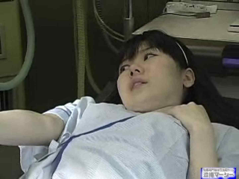 病院摘発!泥酔後の出来事 悪戯 オメコ動画キャプチャ 89枚 79