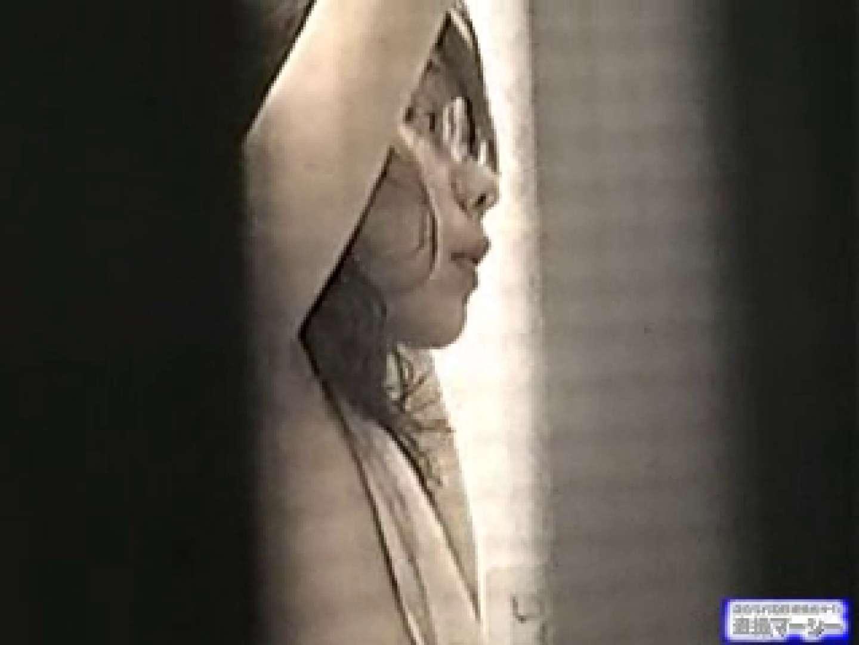 ざしきわらしさんの窓からの情事 ZSK-1 オナニー特別編 AV動画キャプチャ 68枚 32