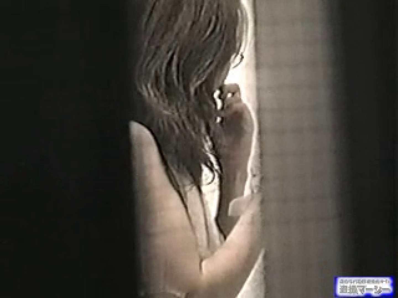 ざしきわらしさんの窓からの情事 ZSK-1 セックス 盗撮動画紹介 68枚 33