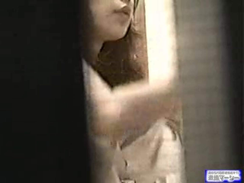 ざしきわらしさんの窓からの情事 ZSK-1 シャワー ワレメ動画紹介 68枚 34